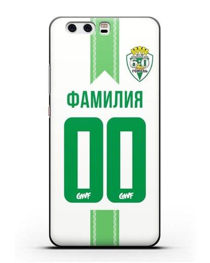 Чехол с символикой ФК Гомель зелёный фон силикон черный для Huawei P10 Plus