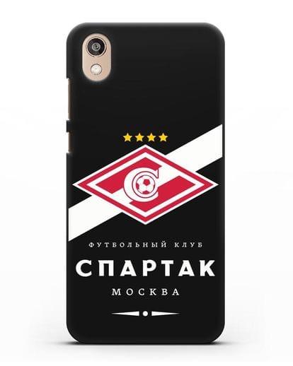 Чехол с логотипом ФК Спартак Москва силикон черный для Honor 8S