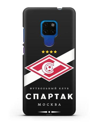 Чехол с логотипом ФК Спартак Москва силикон черный для Huawei Mate 20