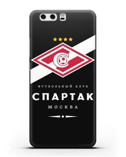 Чехол с логотипом ФК Спартак Москва силикон черный для Huawei P10 Plus