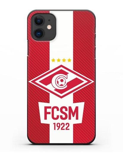 Чехол Спартак Москва с надписью FCSM 1922 силикон черный для iPhone 11