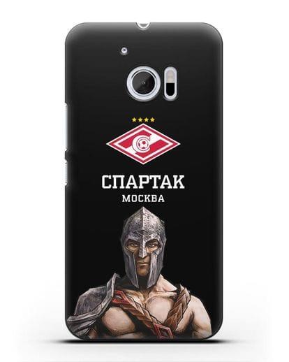 Чехол ФК Спартак Москва Гладиатор силикон черный для HTC 10