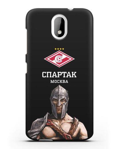 Чехол ФК Спартак Москва Гладиатор силикон черный для HTC Desire 526