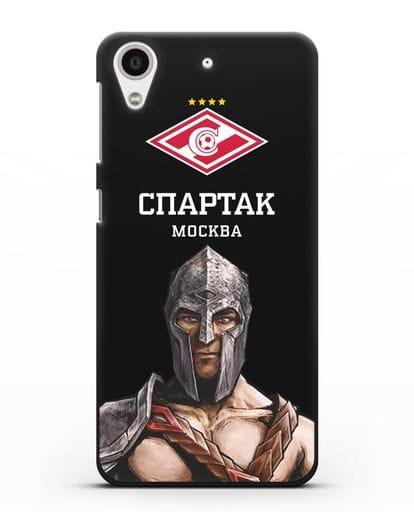 Чехол ФК Спартак Москва Гладиатор силикон черный для HTC Desire 626
