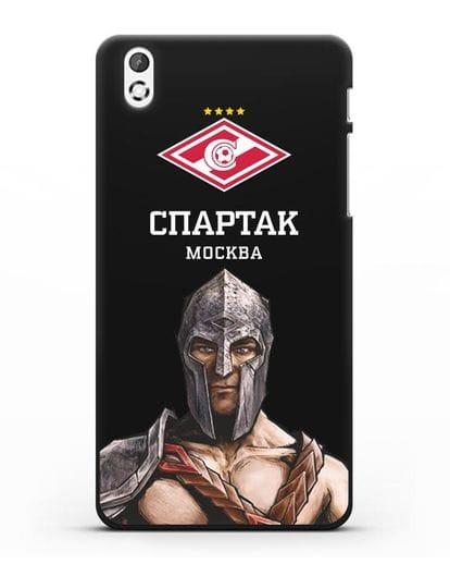 Чехол ФК Спартак Москва Гладиатор силикон черный для HTC Desire 816