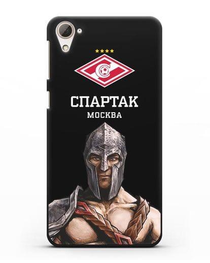 Чехол ФК Спартак Москва Гладиатор силикон черный для HTC Desire 826