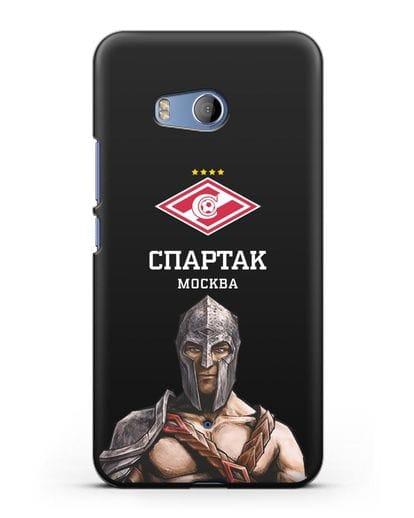 Чехол ФК Спартак Москва Гладиатор силикон черный для HTC U11