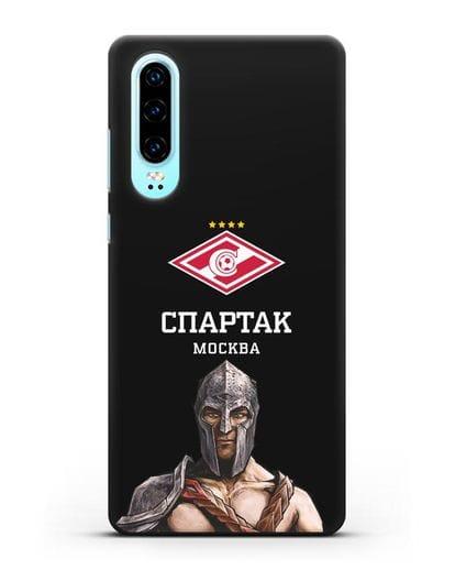 Чехол ФК Спартак Москва Гладиатор силикон черный для Huawei P30