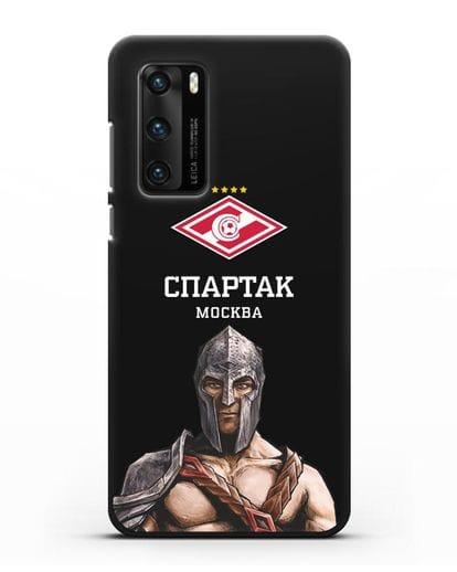 Чехол ФК Спартак Москва Гладиатор силикон черный для Huawei P40