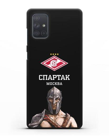 Чехол ФК Спартак Москва Гладиатор силикон черный для Samsung Galaxy A71 [SM-A715F]