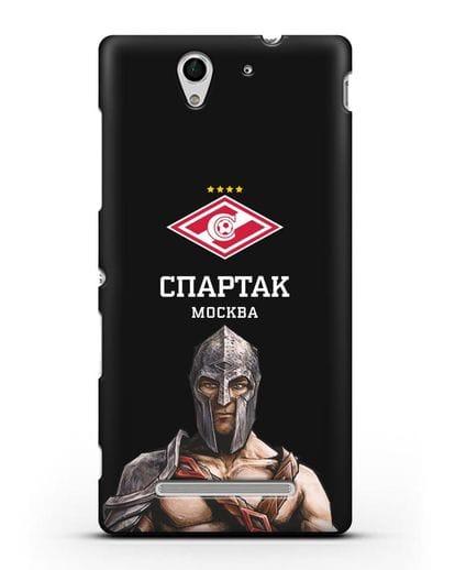 Чехол ФК Спартак Москва Гладиатор силикон черный для Sony Xperia C3
