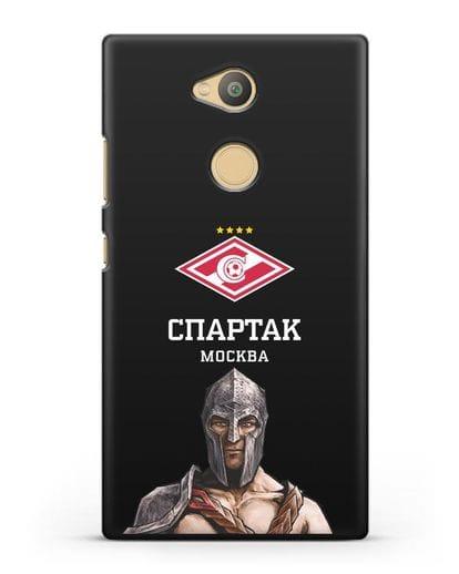 Чехол ФК Спартак Москва Гладиатор силикон черный для Sony Xperia L2