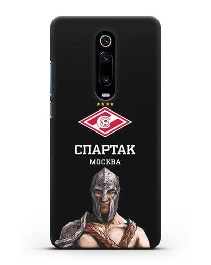 Чехол ФК Спартак Москва Гладиатор силикон черный для Xiaomi Mi 9T