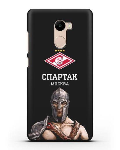 Чехол ФК Спартак Москва Гладиатор силикон черный для Xiaomi Redmi 4