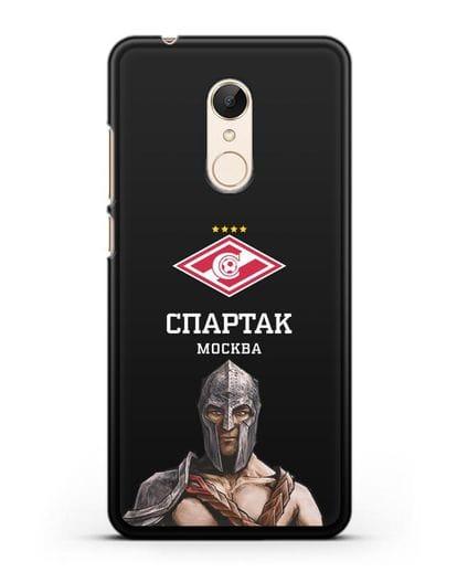 Чехол ФК Спартак Москва Гладиатор силикон черный для Xiaomi Redmi 5