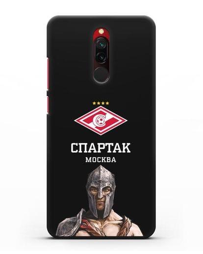 Чехол ФК Спартак Москва Гладиатор силикон черный для Xiaomi Redmi 8
