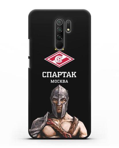 Чехол ФК Спартак Москва Гладиатор силикон черный для Xiaomi Redmi 9