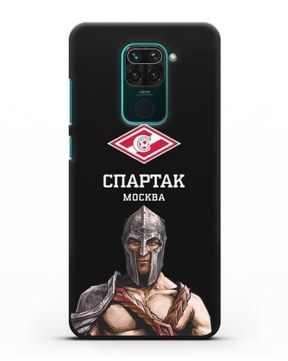 Чехол ФК Спартак Москва Гладиатор силикон черный для Xiaomi Redmi Note 9