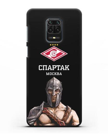 Чехол ФК Спартак Москва Гладиатор силикон черный для Xiaomi Redmi Note 9 Pro