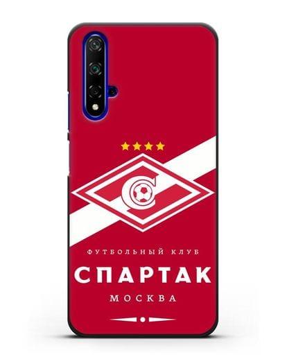 Чехол с логотипом ФК Спартак Москва с красным фоном силикон черный для Honor 20