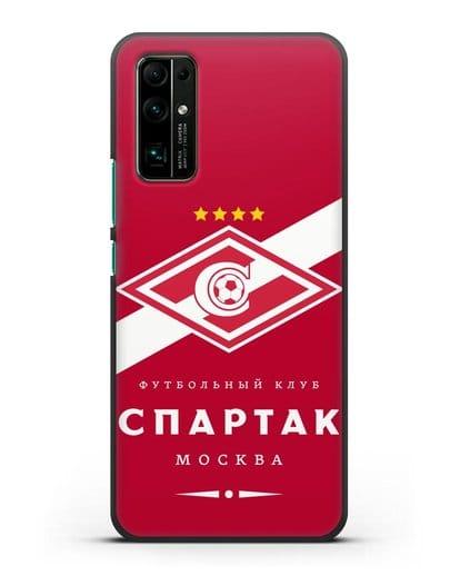 Чехол с логотипом ФК Спартак Москва с красным фоном силикон черный для Honor 30
