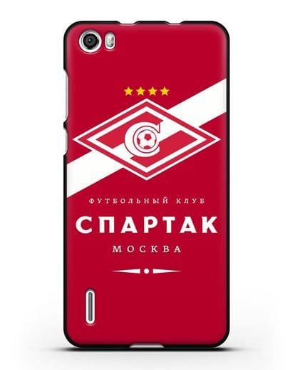 Чехол с логотипом ФК Спартак Москва с красным фоном силикон черный для Honor 6