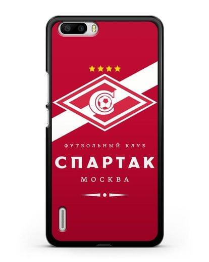 Чехол с логотипом ФК Спартак Москва с красным фоном силикон черный для Honor 6 Plus