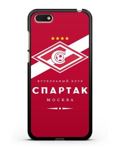 Чехол с логотипом ФК Спартак Москва с красным фоном силикон черный для Honor 7А