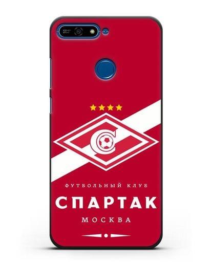 Чехол с логотипом ФК Спартак Москва с красным фоном силикон черный для Honor 7А Pro