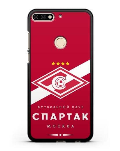 Чехол с логотипом ФК Спартак Москва с красным фоном силикон черный для Honor 7C