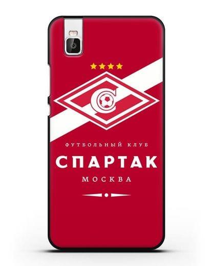 Чехол с логотипом ФК Спартак Москва с красным фоном силикон черный для Honor 7i