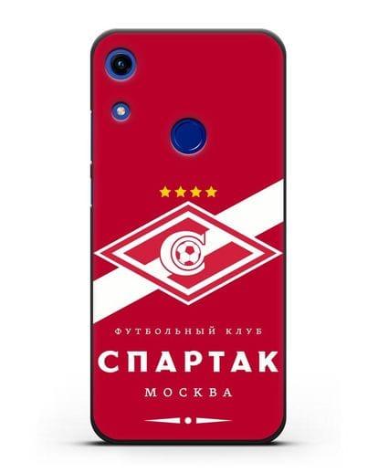 Чехол с логотипом ФК Спартак Москва с красным фоном силикон черный для Honor 8A