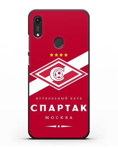 Чехол с логотипом ФК Спартак Москва с красным фоном силикон черный для Honor 8A Prime