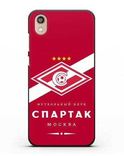 Чехол с логотипом ФК Спартак Москва с красным фоном силикон черный для Honor 8S