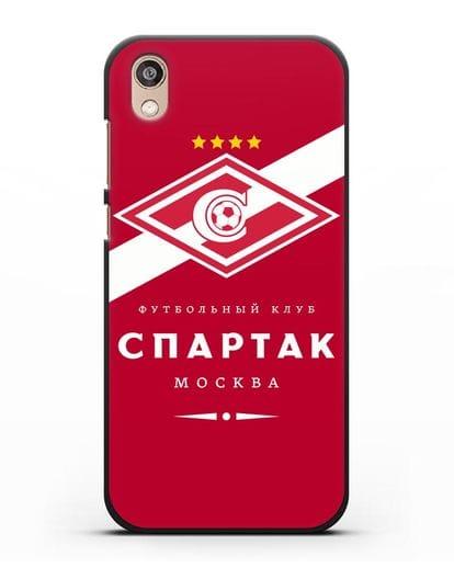 Чехол с логотипом ФК Спартак Москва с красным фоном силикон черный для Honor 8S Prime