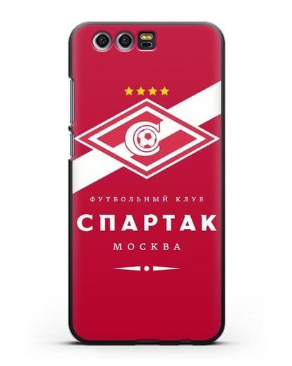 Чехол с логотипом ФК Спартак Москва с красным фоном силикон черный для Honor 9