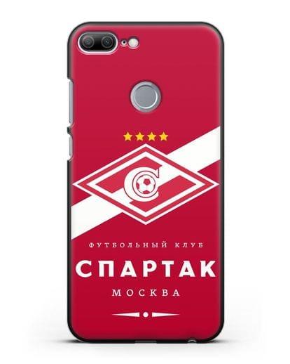 Чехол с логотипом ФК Спартак Москва с красным фоном силикон черный для Honor 9 Lite