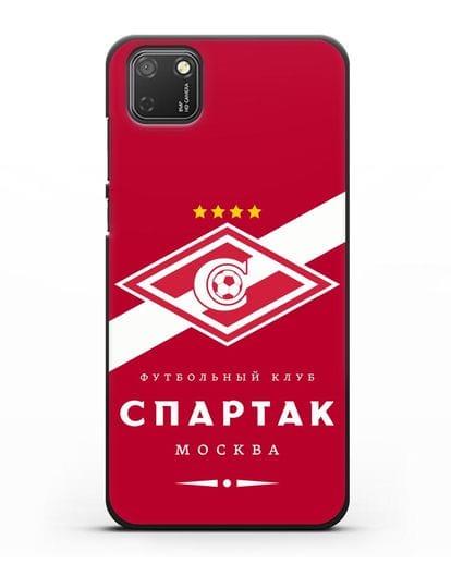 Чехол с логотипом ФК Спартак Москва с красным фоном силикон черный для Honor 9S