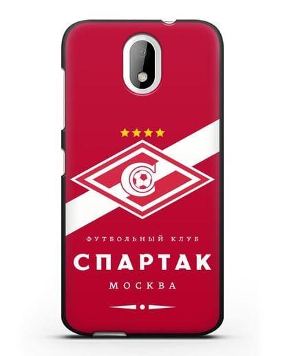 Чехол с логотипом ФК Спартак Москва с красным фоном силикон черный для HTC Desire 326