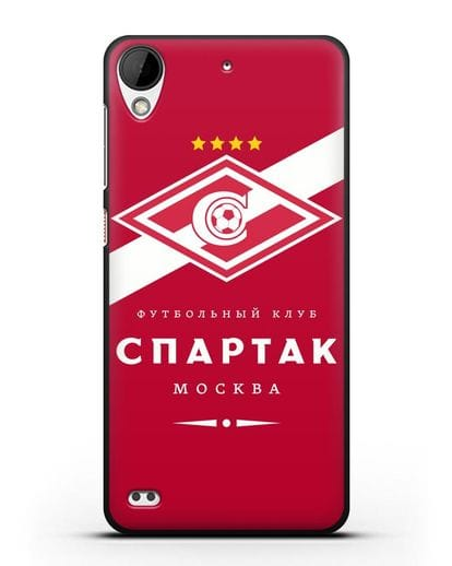 Чехол с логотипом ФК Спартак Москва с красным фоном силикон черный для HTC Desire 530