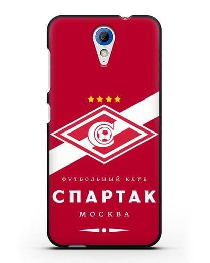 Чехол с логотипом ФК Спартак Москва с красным фоном силикон черный для HTC Desire 620
