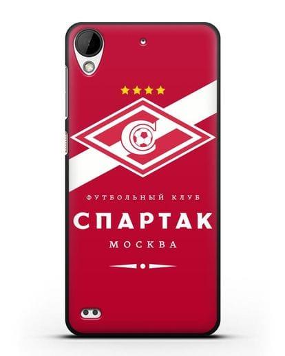 Чехол с логотипом ФК Спартак Москва с красным фоном силикон черный для HTC Desire 630
