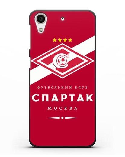 Чехол с логотипом ФК Спартак Москва с красным фоном силикон черный для HTC Desire 728