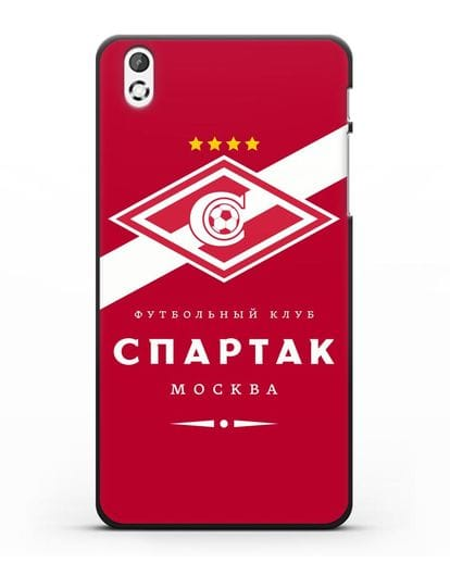 Чехол с логотипом ФК Спартак Москва с красным фоном силикон черный для HTC Desire 816