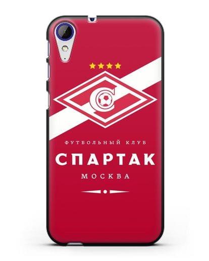 Чехол с логотипом ФК Спартак Москва с красным фоном силикон черный для HTC Desire 830