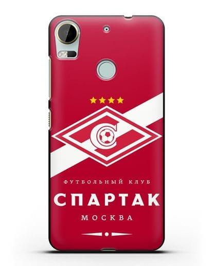 Чехол с логотипом ФК Спартак Москва с красным фоном силикон черный для HTC Desire 10 Pro