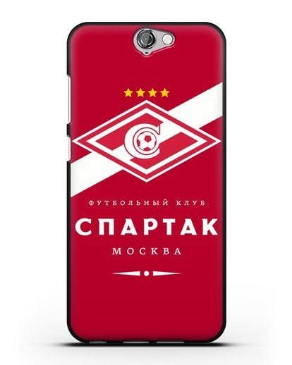 Чехол с логотипом ФК Спартак Москва с красным фоном силикон черный для HTC One A9