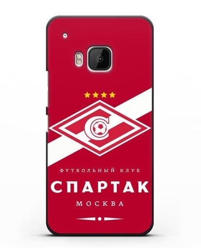 Чехол с логотипом ФК Спартак Москва с красным фоном силикон черный для HTC One M9