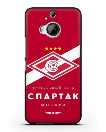 Чехол с логотипом ФК Спартак Москва с красным фоном силикон черный для HTC One M9 Plus