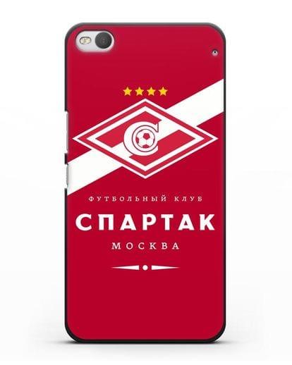 Чехол с логотипом ФК Спартак Москва с красным фоном силикон черный для HTC One X9